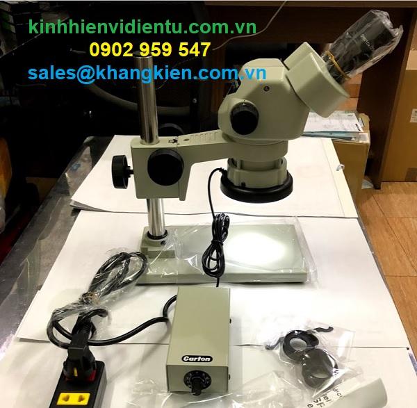 Kính DSZT-70SBGM - sales@khangkien.com.vn