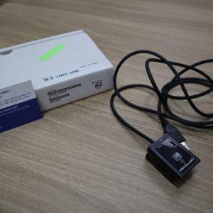 Máy đọc mã vạch băng chuyền OPTICON NLV-1001